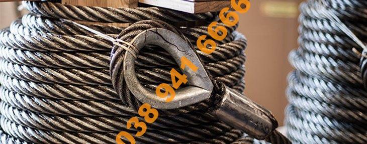 dây cáp lụa dầu